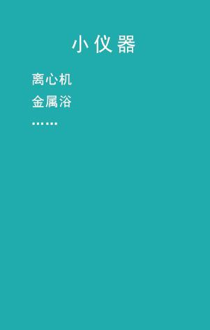重庆快乐十分彩票app下载